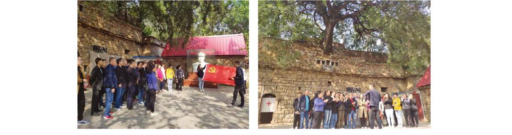 郑州红色教育基地